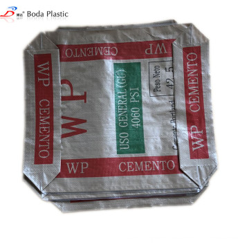 50KG cement bag type