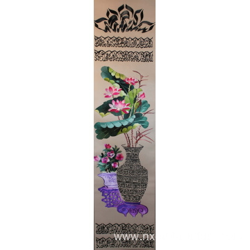 Hand Embroidered Arabic Four Screen
