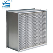 Wholesale Price for Deep Pleated Hepa Filters Deep Pleated Hepa Filter Cartridges for Air Filtration export to South Korea Manufacturer