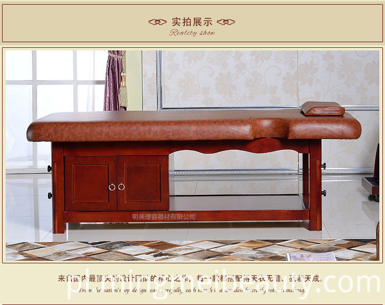 massage table 807 2