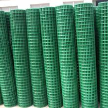PVC/Vinyl Coated Welded Wire Mesh