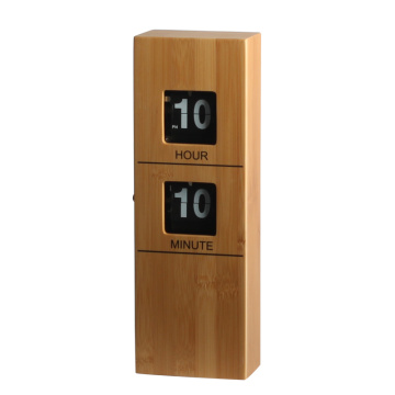Bamboo Rectangle battery operated wall flip clock