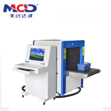 Profesional Penembusan Best X ray Bag Scanning Machine Factory Price MCD6550
