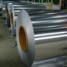 Professional 3004 aluminum coil with good price