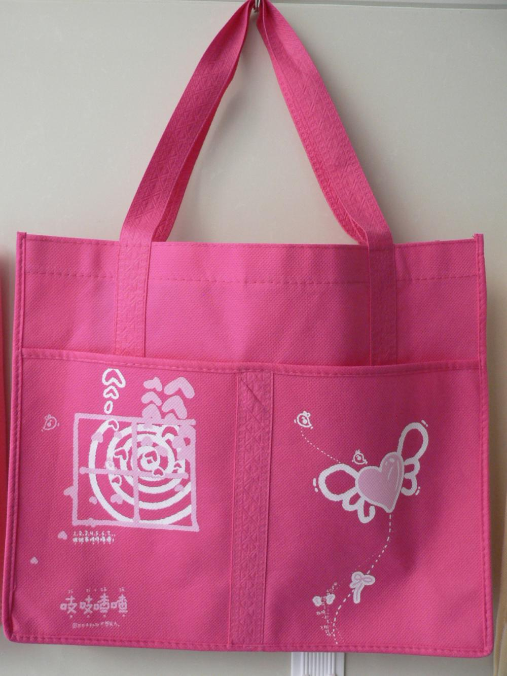 High quality custom multiple pocket pink non-woven bag