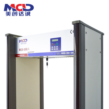 Fireproof Walkthrough Metal Detector