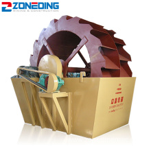 Mini Processing Equipment Gravel Sand Washing Machine Plant