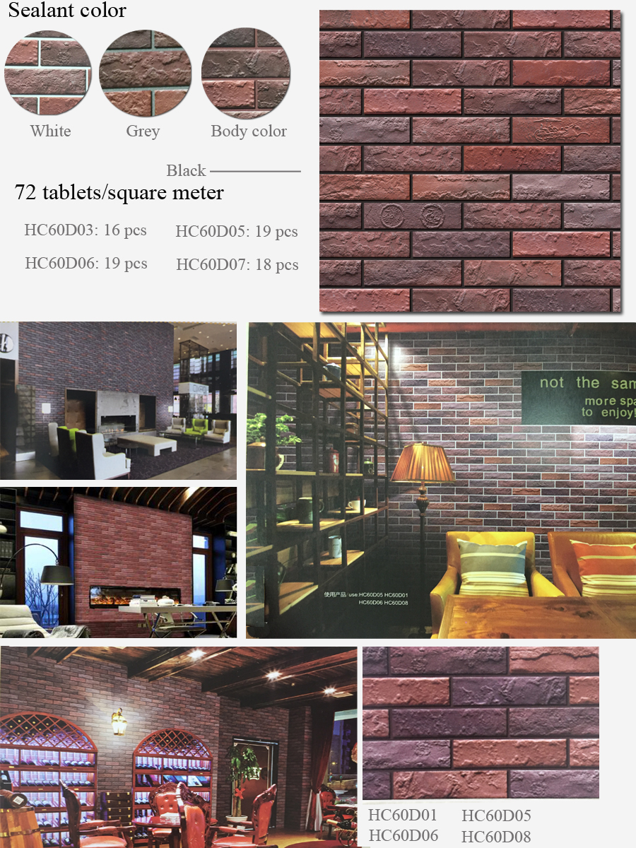 textured brick effect tiles