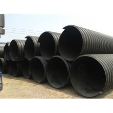 Metal Reinforced PE spirally Corrugated pipe