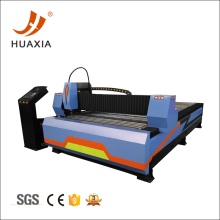 Industrial CNC Metal Cutting Plasma