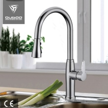 High-Arc Brushed Nickel Pull Down Kitchen Tap Faucet