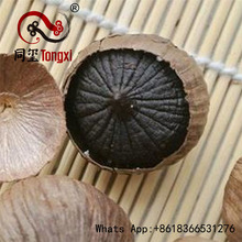 Fermented Single Clove Black Garlic Price