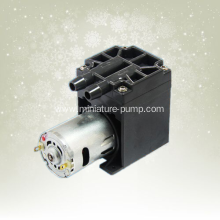 DC mini vacuum pump