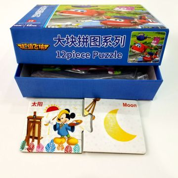 High Quality Memory Card Box Packaging gift box