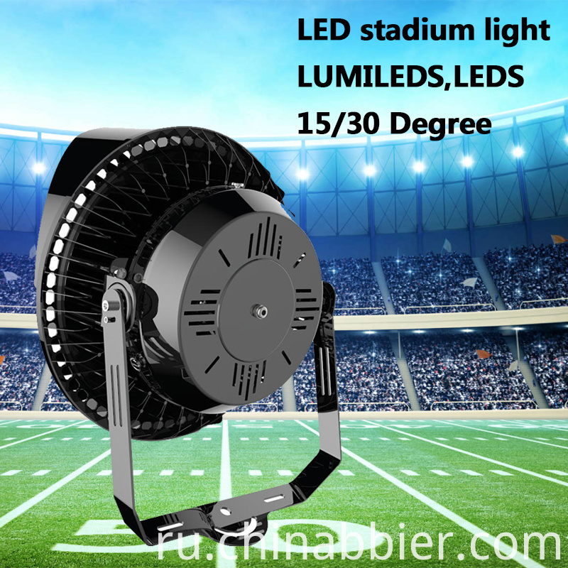 Football Stadium Lights (16)