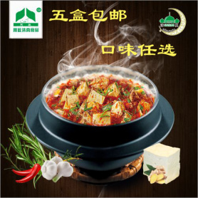 Amin Foods Spicy Bean Curd