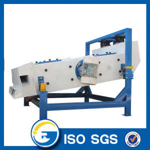 Flour Milling Plant High Efficiency Vibrating Sieve