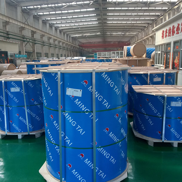 alloy 8011-H24 aluminum for manufacturing containers from china manufacturers and suppliers