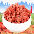 Organic Goji  Berry  Dried  wolfberry