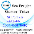Shantou Competitive Freight Rate to Tokyo