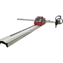 Small metal sheet cutting machine