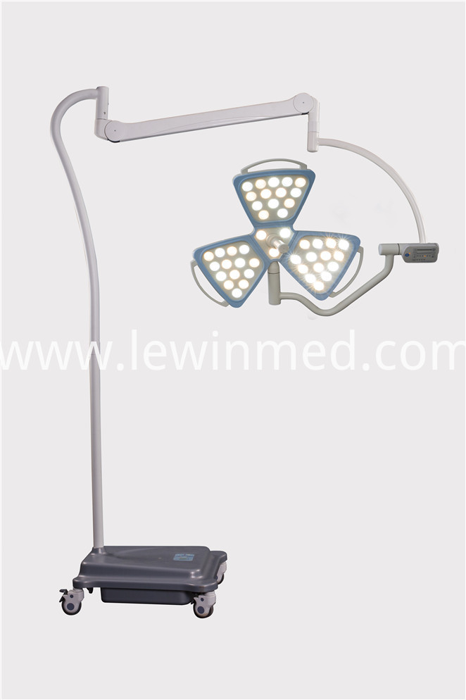 Movable Surgical Lamp