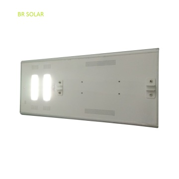 Newest 80W All In One Solar Street Light