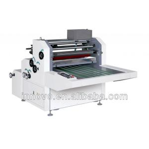 FM-1100 film laminating machine