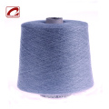 14 gauge 2/36Nm pure cashmere knitting yarn