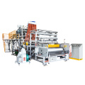 Casting PE Embossed Film Making Line Price