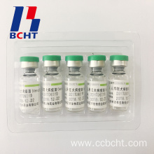 OEM Manufacturer for Bulk Of Rabies Vaccine,Mild Bulk Of Rabies Vaccine,Stable Rabies Vaccine Manufacturer in China Bulk of Rabies Vaccine (Vero Cell) supply to Guatemala Manufacturer