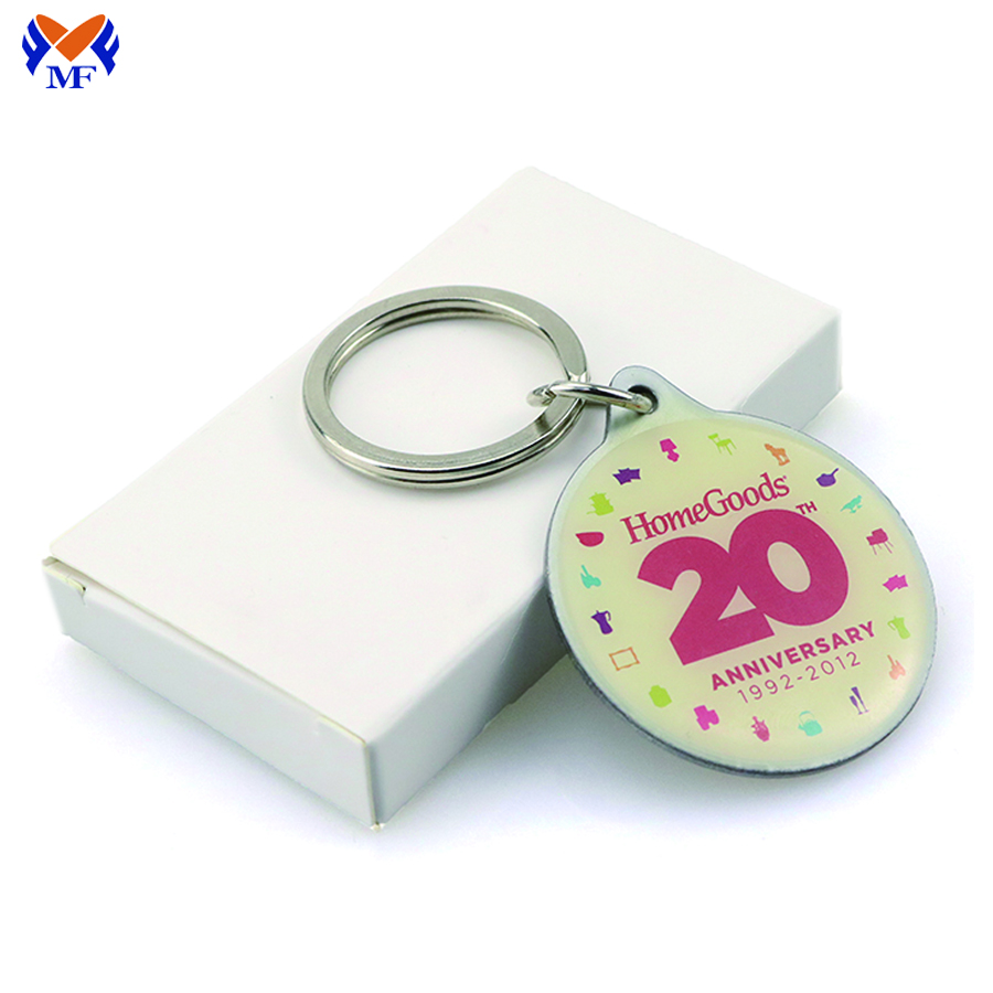 Key Chain Sticker