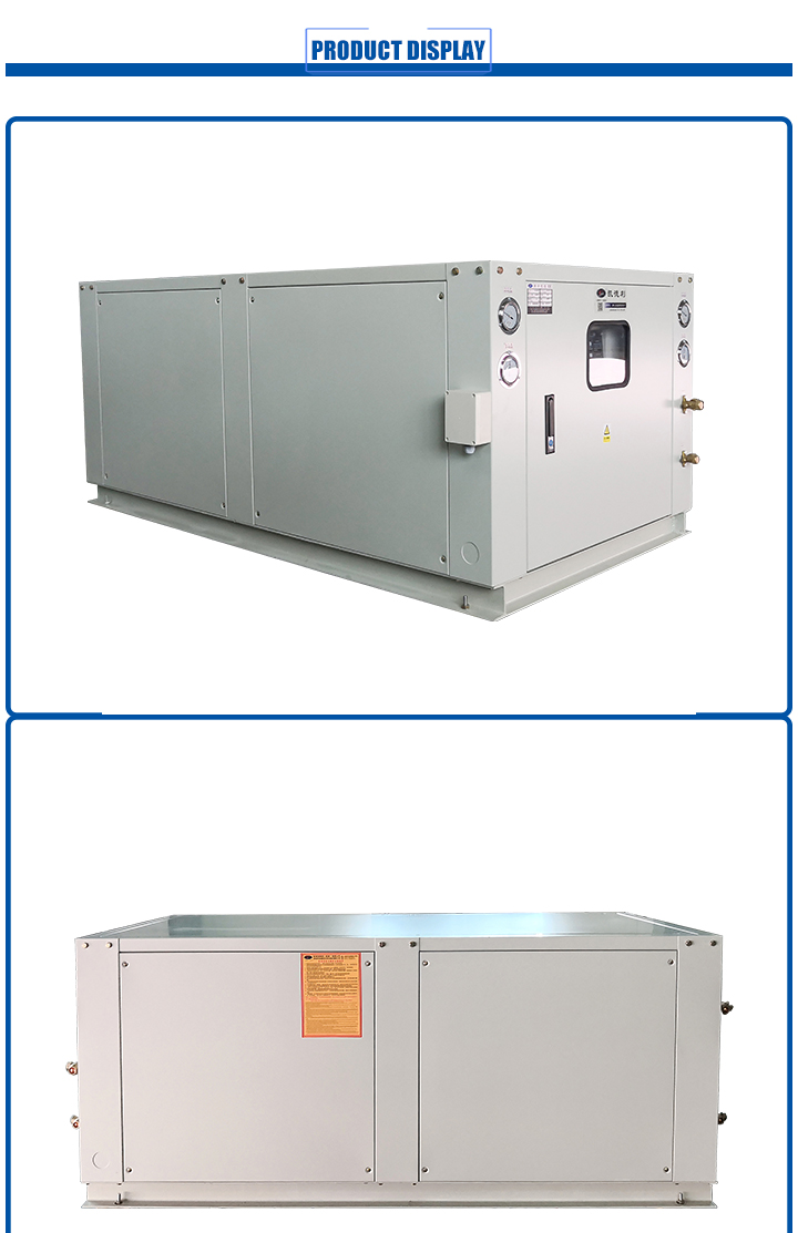 Industrial Use Chiller