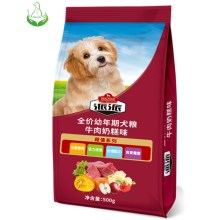beef flavor bags dry dog food