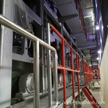 Fourdrinier Paper Machine For Craft Paper