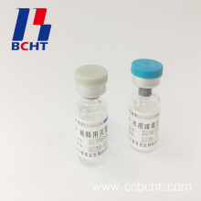 Professional for Final Bulk Medicine Preventive Bulk of Chicken Pox Vaccine supply to Ecuador Manufacturer