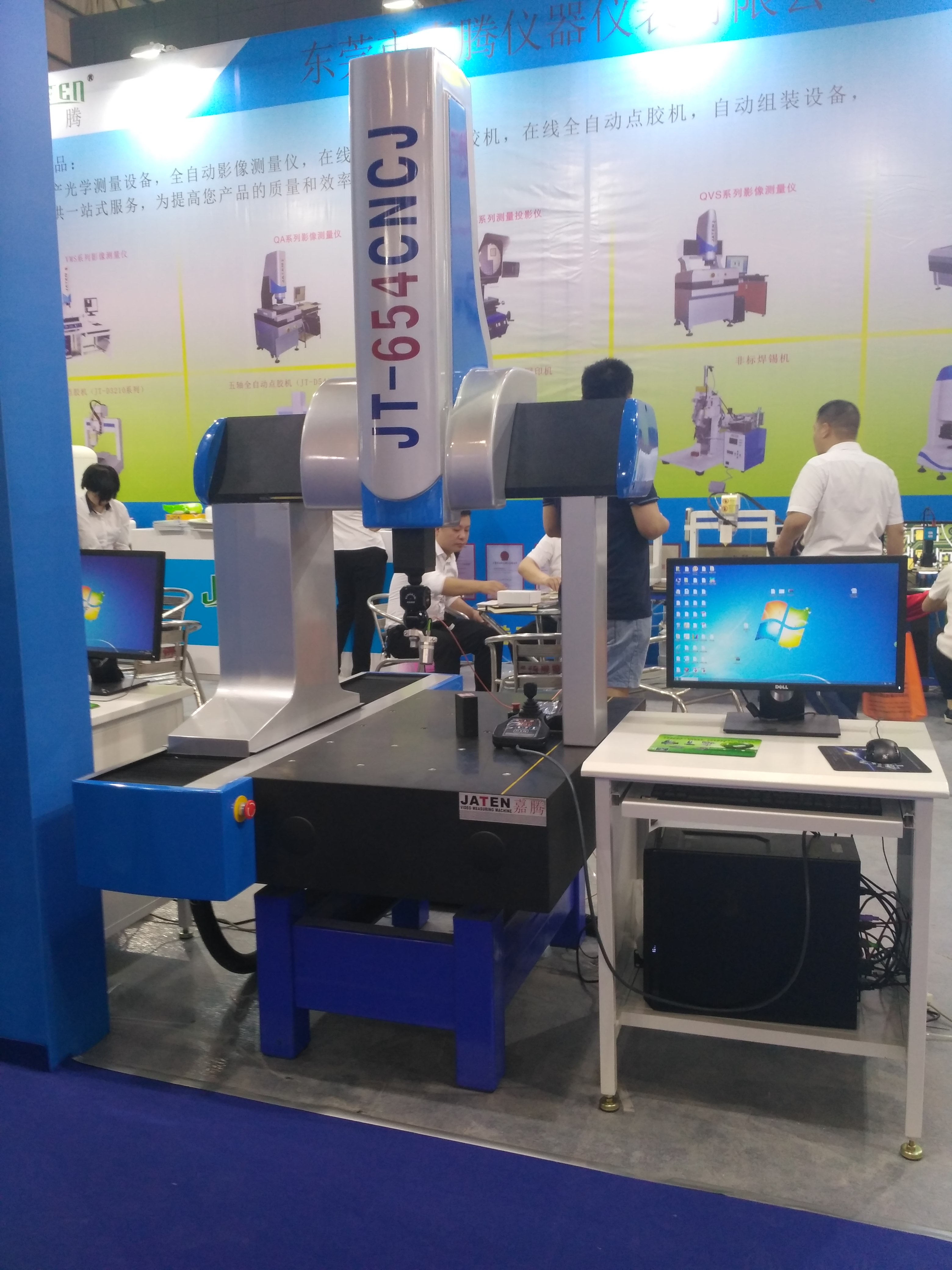 CMM Measuring Machine