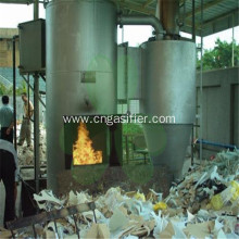 New Type City Solid Waste Gasification Power Plant