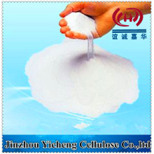 Hydroxypropyl methyl cellulose  HPMC high quality