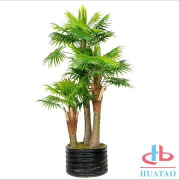 125cm Artificial Fig Tree Indoor Simulation Green Plant