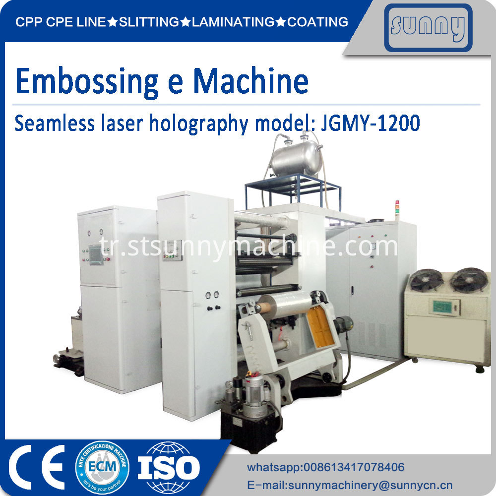 Seamless Embossing Machine 5