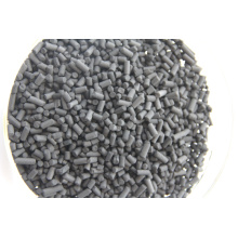 1.5mm round anthracite based activated carbon hight qulity