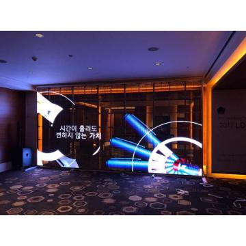 Transparent LED glass wall
