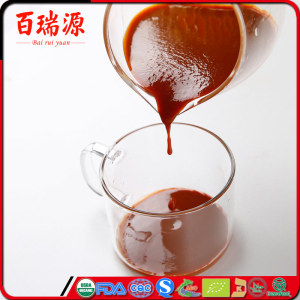 Goji juice ningxia wolfberry extract drink