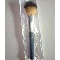 Durable Nylon Makeup Brush
