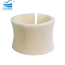 wf2 Vicks Humidifier Wicking Filter Replacement