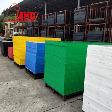 0.5-200mm Thickness HDPE Sheet