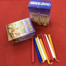 New Delivery for Small Box Jewish Candle Wholesale Bulk Multicolor Hanukkah Candles supply to Mozambique Suppliers