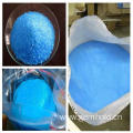 High Quality Feed Grade Copper Sulphate
