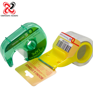 Custom Logo Printed Hand Packing Cello Tape